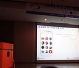 2013년 대학정보보호동아리연합회 하반기 세미나