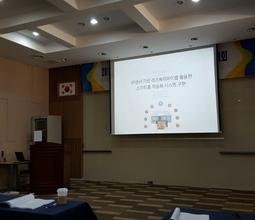 2015년도 융합/스마트/클라우드 컴퓨팅 학술대회