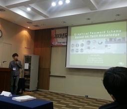 2013년도 융합/스마트/클라우드 컴퓨팅 학술대회