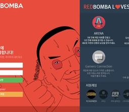 게이머를 위한 가상 소셜 네트워크 서비스 REDBOMBA