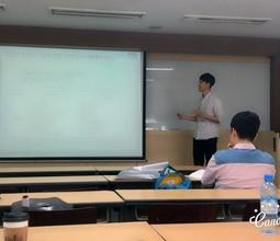 2016 한국컴퓨터교육학회 하계 학술대회