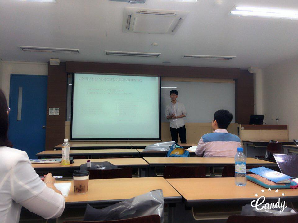 2016 한국컴퓨터교육학회 하계 학술대회_1
