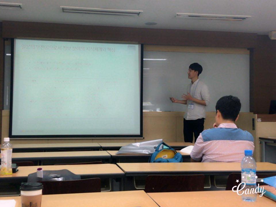 2016 한국컴퓨터교육학회 하계 학술대회_0