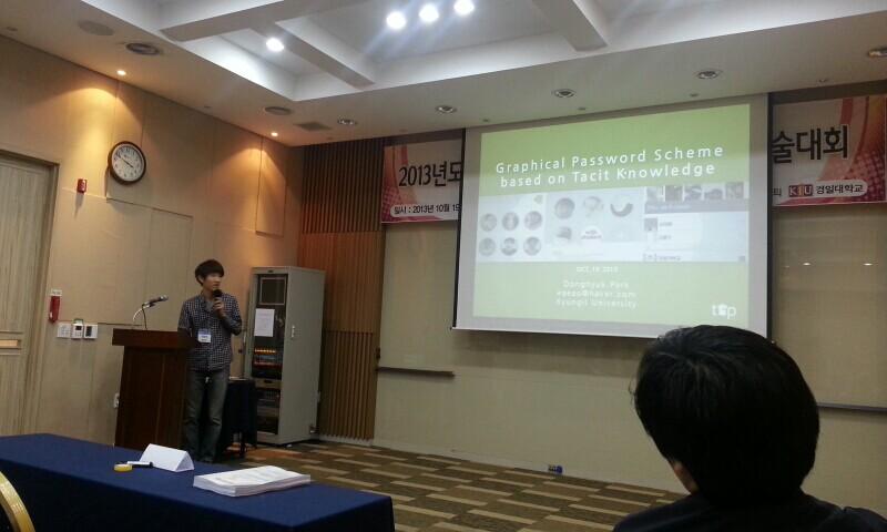 2013년도 융합/스마트/클라우드 컴퓨팅 학술대회_0