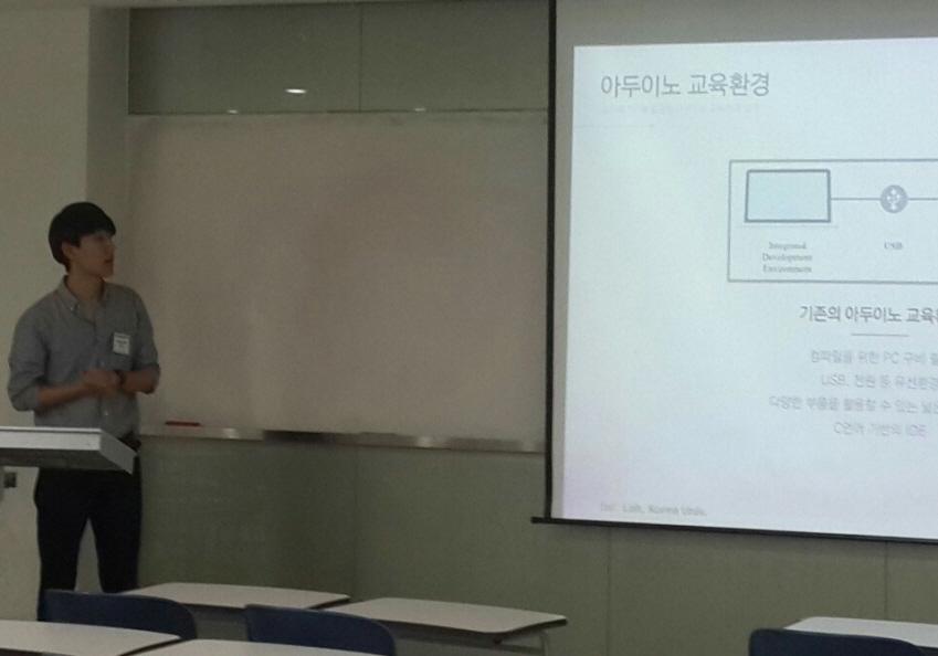 2016년 춘계학술발표대회_1