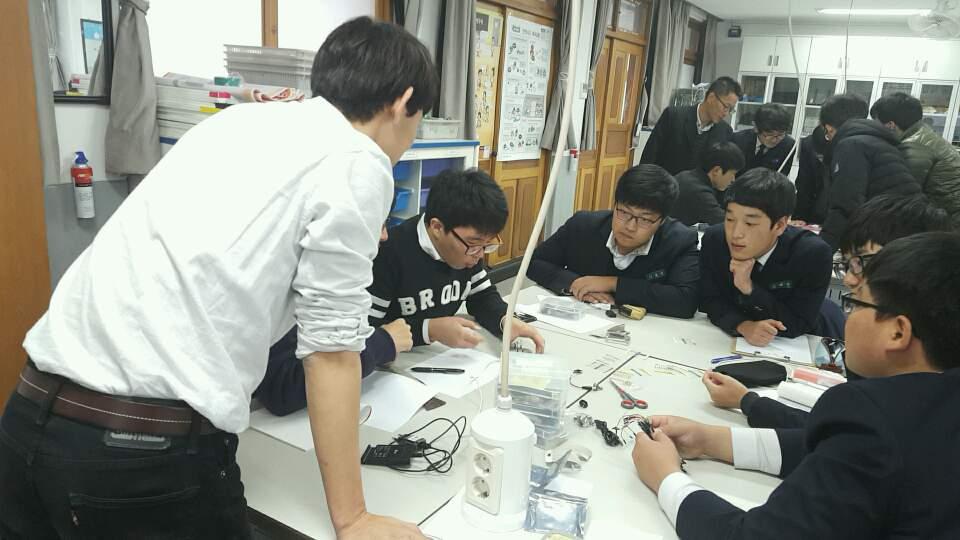 고교-대학 연계 동아리 전공 체험 프로그램_2