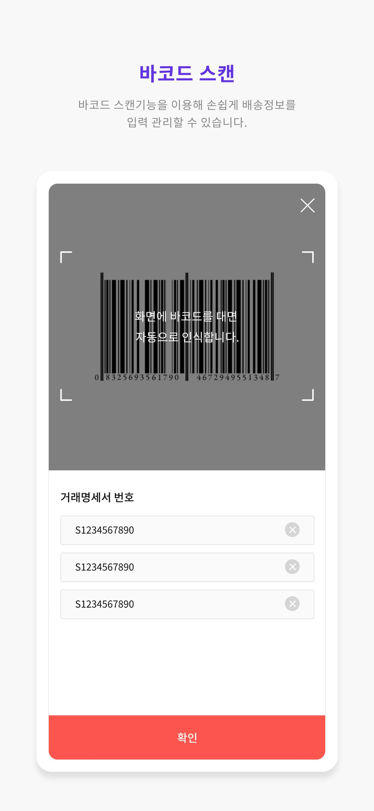 행복나래 HAVIS 모바일 시스템 구축 개발 업무_5